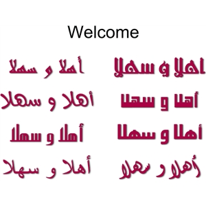 arabic words- welcome