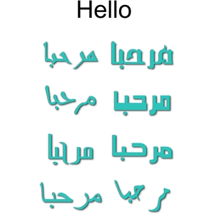 arabic words- hello
