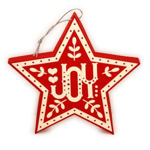 star 3d box joy gift card holder