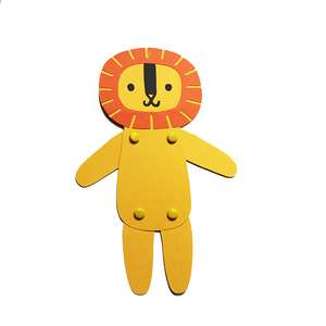 lion jointed paper doll