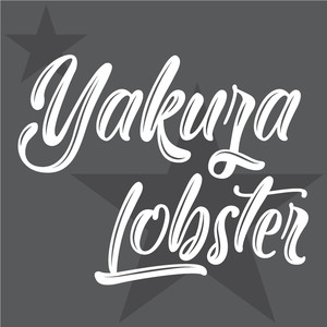 yakuza lobster
