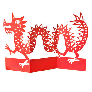 chinese lucky dragon accordion card