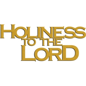 phrase: holiness to the lord