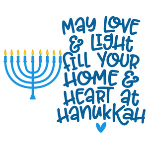 home heart hanukkah