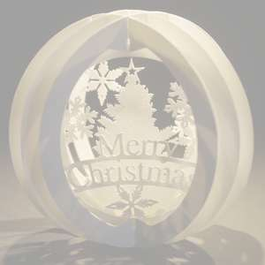 three layered pop up sphere merry christmas