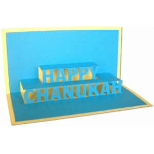 happy chanukah pop-up card