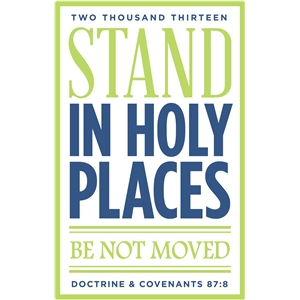 stand in holy places - vinyl quote