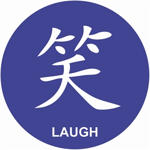 Chinese character, laugh