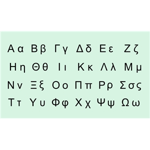 greek alphabets