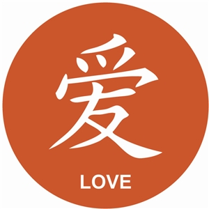 Chinese character, love
