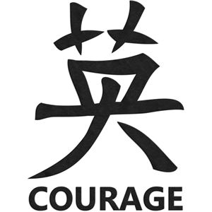 chinese character - courage