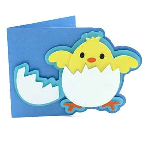 baby chick being born card