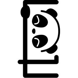silhouette design store view design 215734 panda letter e