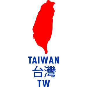 taiwan country outline