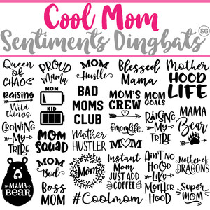 sg cool mom dingbats