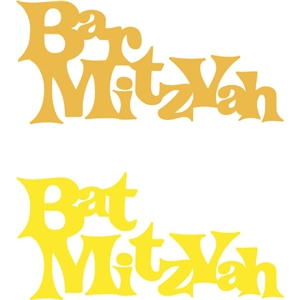 bar bat mitzvah phrases
