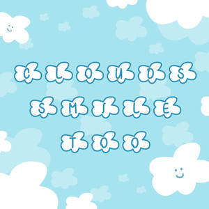 clouds smile too font