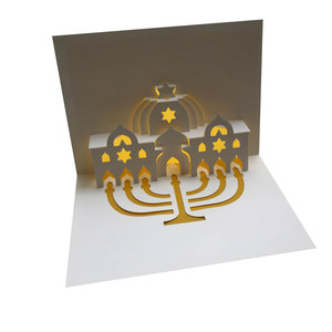 Hanukkah Subway Map Card.Silhouette Design Store Product Id