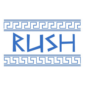 rush greek phrase