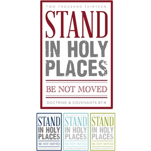 stand in holy places - p&c straight