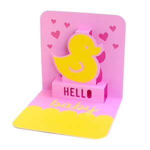hello baby pop-up card