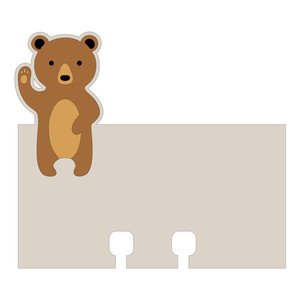 rotating file system - bear