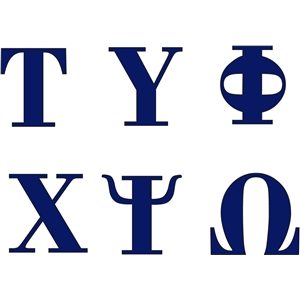 Greek alphabet 4