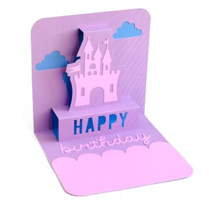 happy birthday castle pop-up card