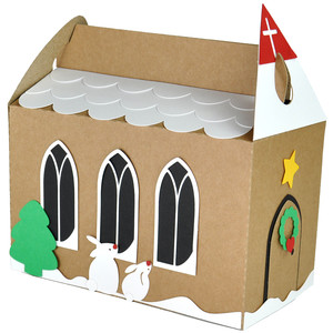 christmas church gift box