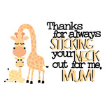 mommy and me menagerie - giraffe