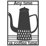 any time is coffee time